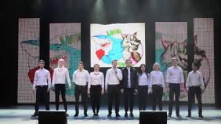 Юморина 2017 - ИПП и ФРГБ - КВН