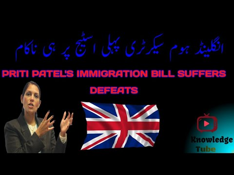 Priti Patel's immigration bill suffers defeats   | Uk immigration News