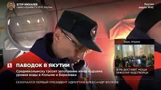Среднеколымску грозит затопление из-за подъема уровня воды в Колыме и Березовке