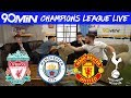 LIVE CHAMPIONS LEAGUE DRAW REACTION!|Liverpool, Man United, Spurs or Man City have the worst group!?