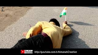 HAPPY INDEPENDENCE DAY 2018 SPECIAL || Very Emotional Message || Himansh Creation ||