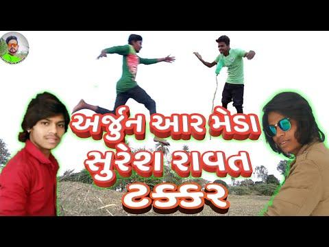Comedy Video Arjun R Meda Suresh Ravat Hd