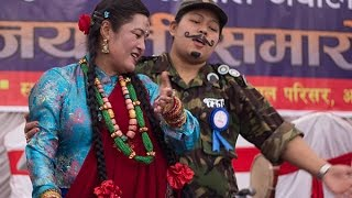 Comedy dance Anita gurung