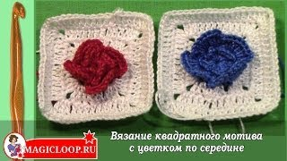 Вязание крючком мотив цветок - Узор 41