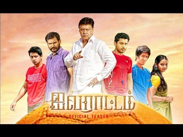 Aivaraattam - Official Teaser | Jayaprakash | Niranjan | Dushyanth #1
