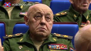 """Новости на """"Новороссия ТВ"""" 25 декабря 2019 года"""