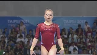 Evgeniia Shelgunova BB AA - Universiade Taipei 2017