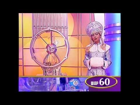 Новогодний тираж лотереи Золотой Ключ