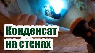 видео Протекает бачок унитаза: причины дефектов и советы по ремонту