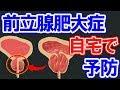 男性の精子の味について語ってみました【アイス試食動画】 - YouTube