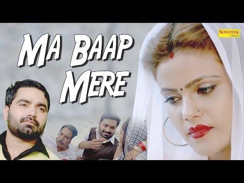 Maa Baap Mere | Vickky Kajla | Sonam Tiwari | TR Panchal | Latest Haryanvi Song  2018