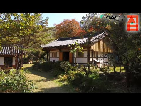 건축탐구- 집 - 산중가옥, 자연에 물들다_#001