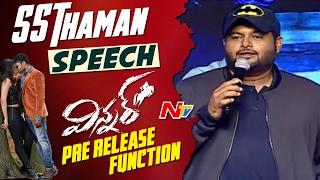 S. Thaman Speech @ Winner Movie Pre Release Function || Sai Dharam Tej, Rakul Preet