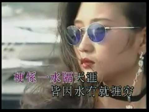 sam hui 许冠杰 2.25 一水隔天涯 karaoke 粤语