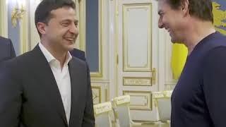 乌克兰总统见汤姆·克鲁斯 夸赞帅哥全程迷弟脸