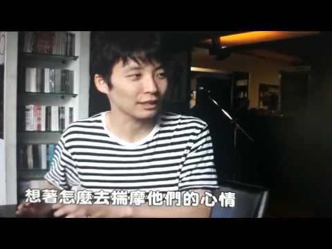 源さん Interview @ 台湾
