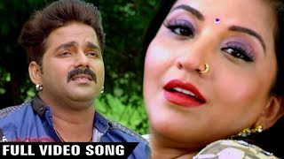 TOP SUPERHIT SAD SONG - Pawan Singh - तु याद आवेलू - Monalisa - Tu Yaad Aawelu - Bhojpuri Sad Songs