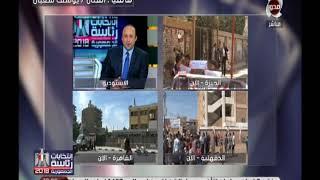 يوسف شعبان : من يدعون لمقاطعة الانتخابات..