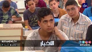 نقابة المعلمين تطالب المدارس بعدم التقيد بنظام البصمة