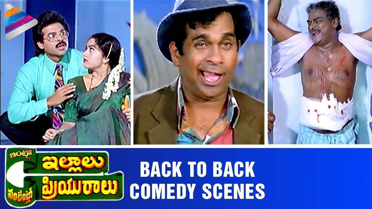 Intlo Illalu Vantintlo Priyuralu Telugu Movie | Back to Back Comedy Scenes | Venkatesh | Soundarya