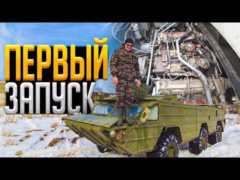 Первый запуск Ракетовоза и первый выезд! Страшно! The first Start of the Missile System .