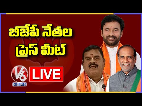 BJP Leader Swamy Goud Press Meet LIVE | V6 News