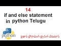 If and Else Statement in Python Telugu | Multiple Statements in Python | VLR Training Class 14