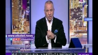 أحمد موسى: السعودية ستذهب للتحكيم الدولي وعلينا الاستعداد.. فيديو