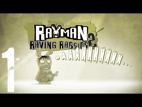 Rayman Raving Rabbids 2 Прохождение Часть 1