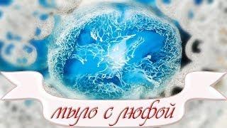 Мыло с люфой - Kamila Secrets Выпуск 64