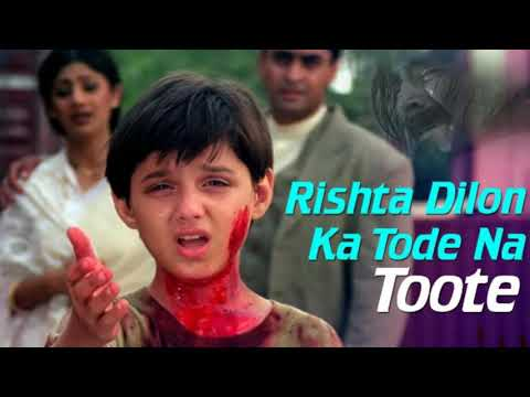 Rishta Dilon Ka Tode Na Toote Sad Ringtone || Jaanwar || Including Download Link