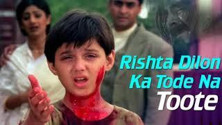 Rishta dilon ka tode na toote sad ringtone || Jaanwar || Including Download link