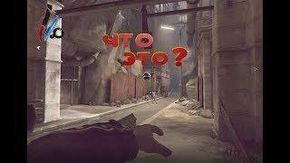 смешные моменты из игры Dishonored