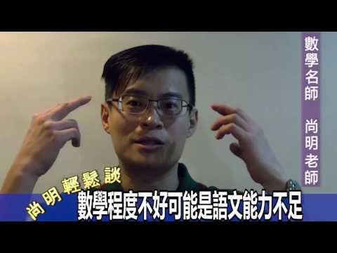 巴西中文教協辦閱讀測驗—宏觀僑社新聞来源: YouTube · 时长: 2 分钟14 秒