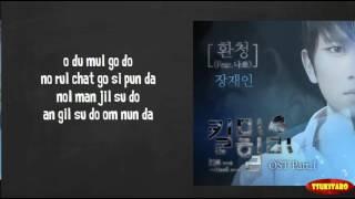Video Jang Jae Jin - Auditory Hallucination Lyrics (easy lyrics) download MP3, 3GP, MP4, WEBM, AVI, FLV Maret 2018
