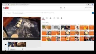 Как соединить несколько видео в одно на YouTube(Как соединить несколько видео в одно Как соединить два и более видео в одно. Любых форматов avi, mp4, wmv и др...., 2015-04-24T11:44:23.000Z)