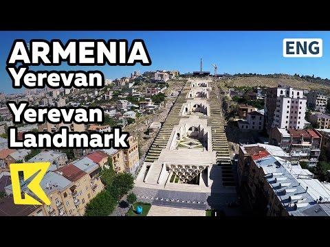 【K】Armenia Travel-Yerevan[아르메니아 여행-예레반]예레반 랜드마크/Cascade Complex/Victory Park/Mother Armenia statue