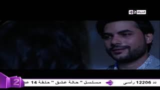 لحظة الإعتداء علي ألاء نور في