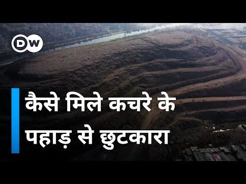 क्या क्या बन रहा है कचरे से दिल्ली में [Upcycling India's wa