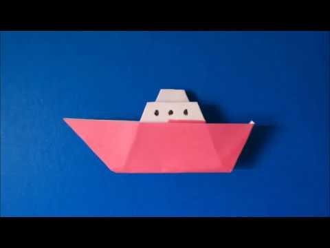 origami ship �������� ��� youtube