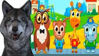 Детский сад для животных ГОВОРЯЩИЙ ВОЛК играет ВИДЕО для ДЕТЕЙ