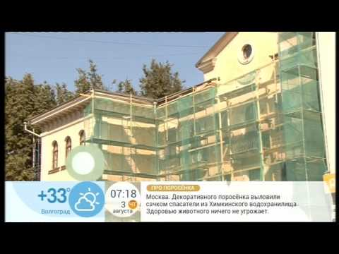 На «Первом канале» в программе «Доброе утро» обсудили применение энергоэффективных технологий при капремонте