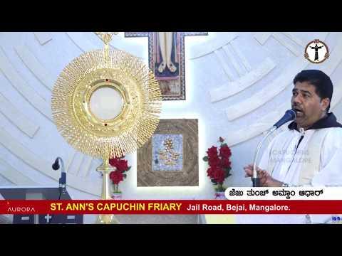 Adoration  24.04.2020   Fr. Richard Quadros   Capuchins Mangalore