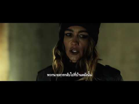 From A House on Willow Street   (Full online ซับไทย)