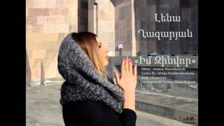 Lena Ghazaryan-Im Zinvor