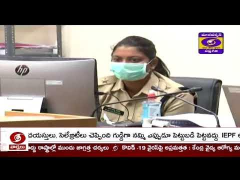 ???? DD News Andhra 7 PM Live News Bulletin 18-04-2020