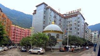 四川南江縣城來到泰源雪大酒店 Nanjiang County, Sichuan (China)