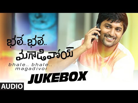 Bhale Bhale Magadivoi Jukebox || Full Audio Songs || Nani, Lavanya Tripathi