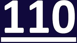 УПРАЖНЕНИЯ -  НЕПРАВИЛЬНЫЕ ГЛАГОЛЫ АНГЛИЙСКОГО ЯЗЫКА  УРОК 110   АНГЛИЙСКИЙ ЯЗЫК  Уроки английского