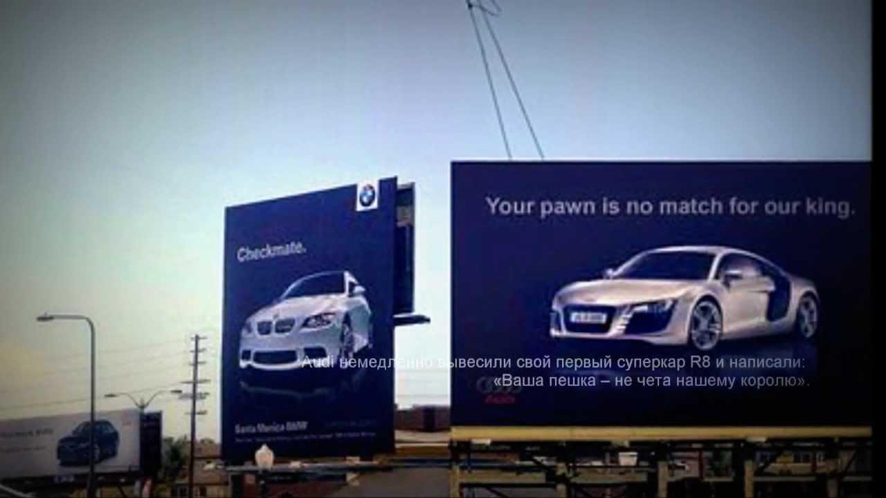 рекламная война между bmw audi и subaru